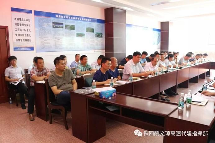 文琼高速召开节后复工暨安全生产动员大会